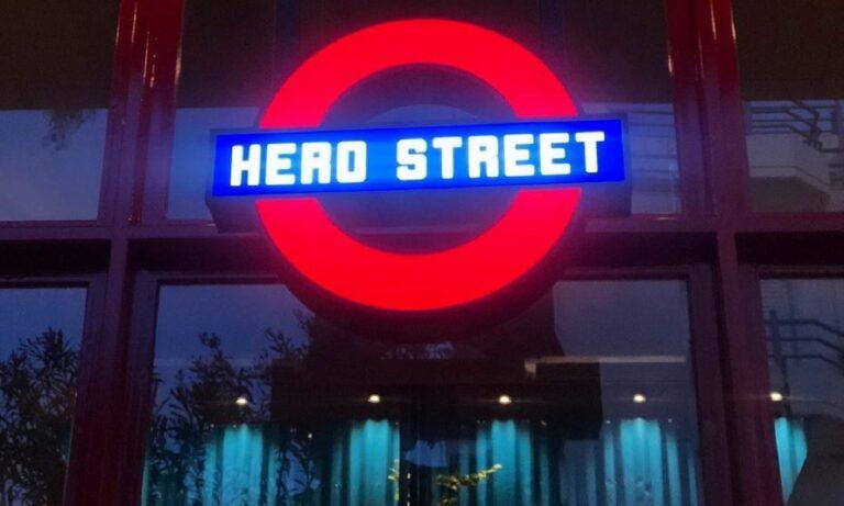 Hero Street: Το πιο Brit 80s & 90s στέκι
