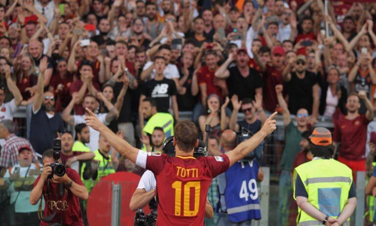 Σαν Σήμερα: Το «αντίο» του capitano Τότι στη Ρόμα (vid)