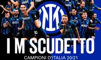 Ένα ιδιαίτερο βίντεο δημιούργησε η Ίντερ προκειμένου να γιορτάσει την κατάκτηση του πρωταθλήματος της Serie A, μετά από 11 ολόκληρα χρόνια.