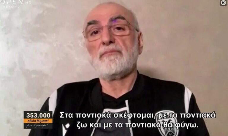 Γενοκτονία των Ποντίων: Συγκινεί ο Ιβάν Σαββίδης μιλώντας στα Ποντιακά (vid)