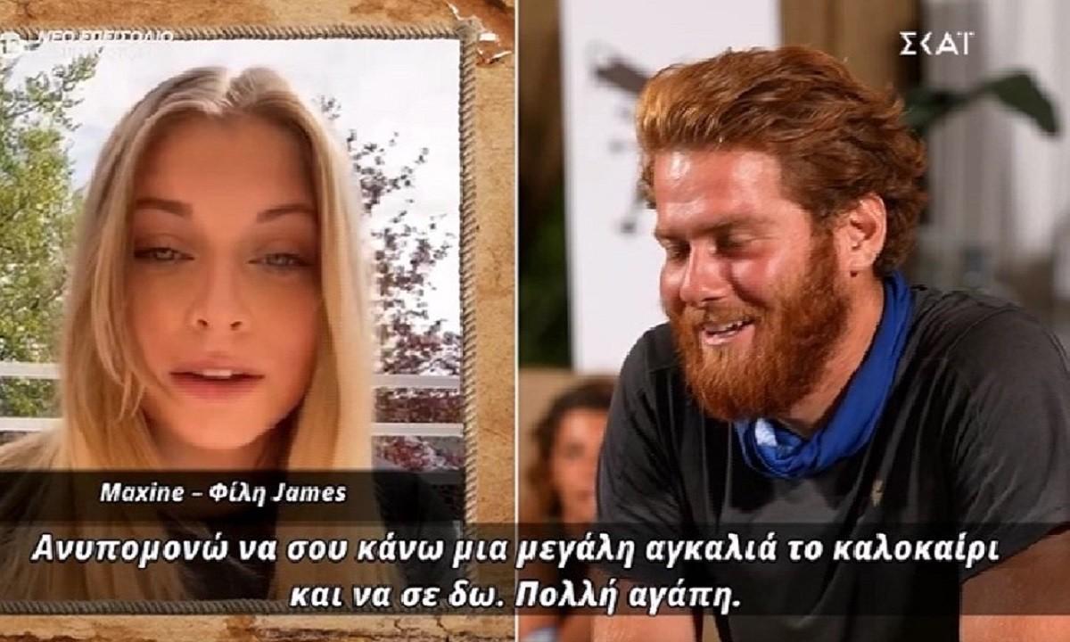 Survivor: Δείτε την κοπέλα του Τζέιμς με μαγιό!