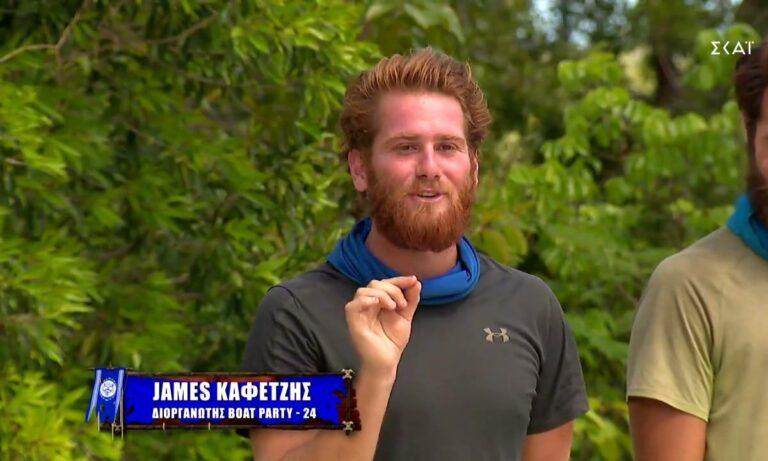 Survivor – Αποχώρηση Τζέημς: Το επιβεβαίωσαν τα αδέρφια του στο Instagram!
