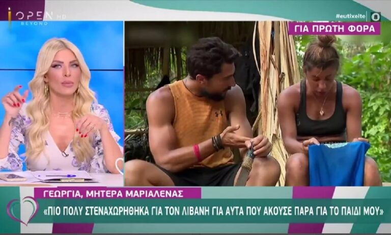 Κατερίνα Καινούργιου: «Στο Twitter με έχουν πει πλαστικομούρα»
