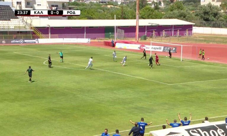 Καλαμάτα – Ρόδος 1-0: Καλπάζει για το πρωτάθλημα η «Μαύρη Θύελλα»