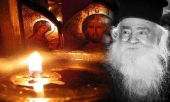 Πατήρ Ανανίας Κουστένης: Έφυγε μια λαμπρή μορφή της Ελληνορθοδοξίας που δίδασκε Χριστό και Ελλάδα