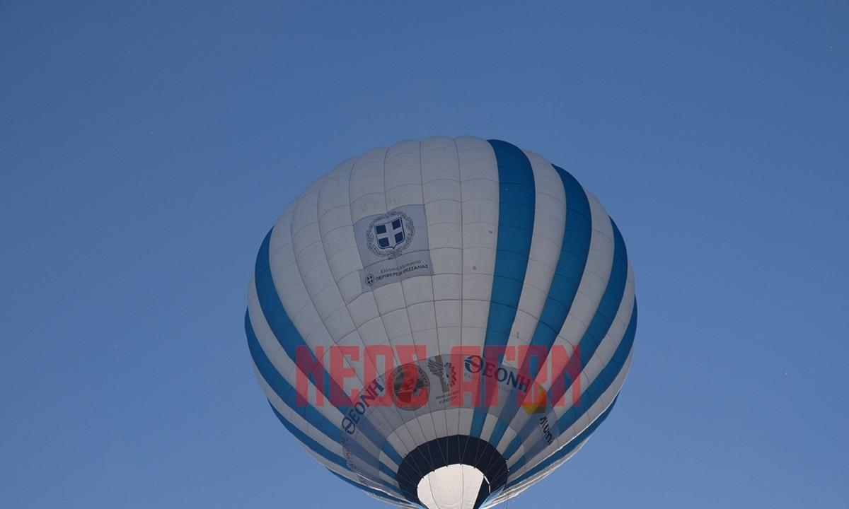 Καρδίτσα: Περηφάνια για τη μεγαλύτερη ελληνική σημαία στον κόσμο! (vid)