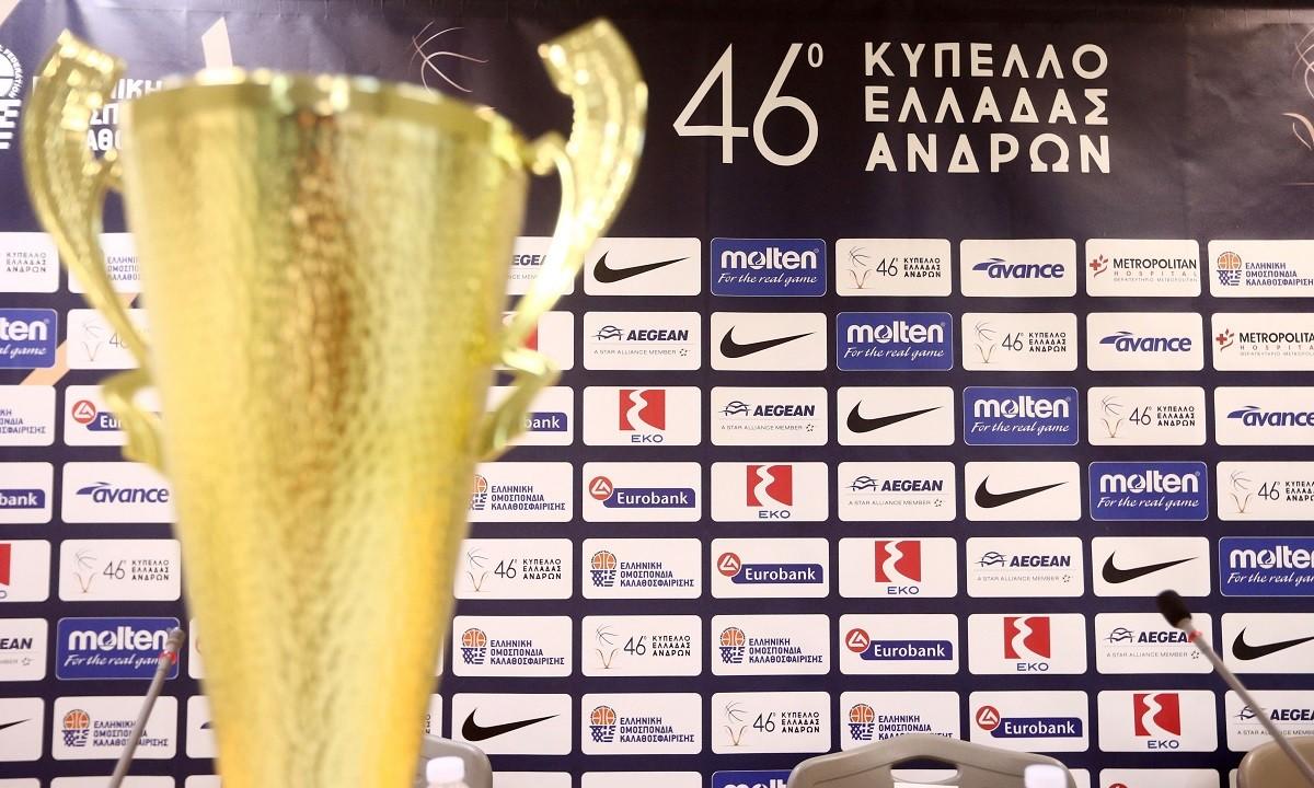 Κύπελλο Ελλάδας- Αφιέρωμα Sportime μέρος 2ο: Συμμετοχές σε τελικό