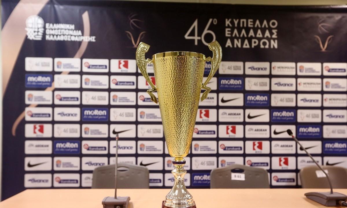 Κύπελλο Ελλάδας- Αφιέρωμα Sportime μέρος 3ο: Τα ρεκόρ