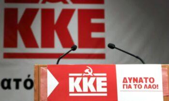 ΚΚΕ: Ερώτηση προς τη Λίνα Μενδώνη έκανε ο βουλευτής Μανώλης Συντυχάκης για την επανεκκίνηση της αθλητικής δραστηριότητας.