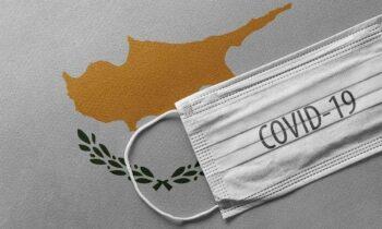Coronapass: Η κυπριακή κυβέρνηση ανακοίνωσε το άνοιγμα της κοινωνίας από την ερχόμενη Δευτέρα 10 Μαϊου σε διάφορα στάδια.