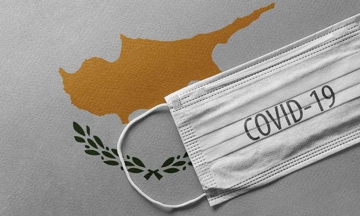 Coronapass – Θύελλα αντιδράσεων στη Κύπρο – Πως θα γίνονται οι μετακινήσεις