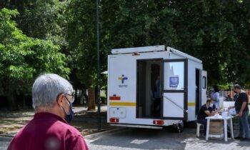 Κορονοϊός: Έγινε η καθιερωμένη ανακοίνωση του ΕΟΔΥ την Κυριακή (23/5), αναφορικά με την εξέλιξη της πανδημίας στην Ελλάδα.