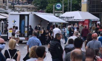 Κορονοϊός: Έγινε η καθιερωμένη ανακοίνωση του ΕΟΔΥ την Κυριακή (30/5), αναφορικά με την εξέλιξη της πανδημίας στην Ελλάδα.