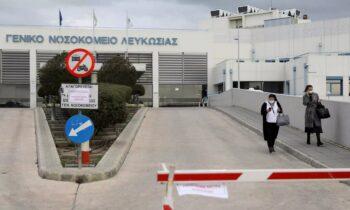 Κύπρος: Πέντε θάνατοι και 509 νέα κρούσματα καταγράφηκαν στο νησί το τελευταίο 24ωρο, όπως ανακοίνωσε το Υπουργείο Υγείας.