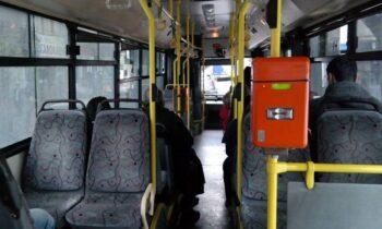Αθήνα - Απίστευτο: Χτύπησαν και λήστεψαν οδηγού λεωφορείου στη Βουλιαγμένης, επειδή πήγαινε αργά