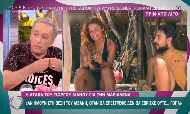 Survivor 6/5: Τρελή σπόντα Λιανού για Μαριαλένα  – «Αν ήμουν στη θέση του Λιβάνη, όταν θα επέστρεφε δεν θα έβρισκε ούτε… γόπα»