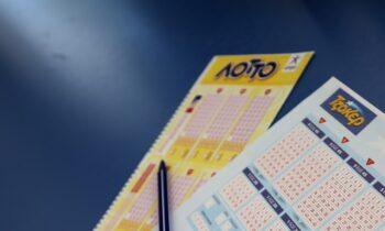 ΛΟΤΤΟ: Πραγματοποιήθηκε η κλήρωση του ΛΟΤΤΟ στις 5 Μαΐου- Παρακάτω μπορείτε να δείτε αναλυτικά τους τυχερούς αριθμούς και τους νικητές.