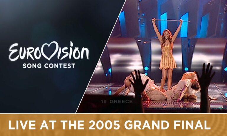 Eurovision: Σαν σήμερα η Έλενα Παπαρίζου στην κορυφή της Ευρώπης