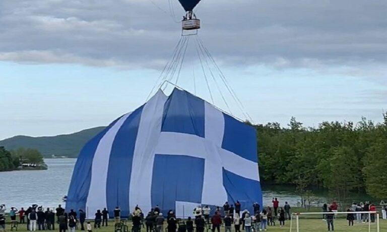 Αυτή είναι η μεγαλύτερη Ελληνική Σημαία στον κόσμο! Υψώθηκε στη λίμνη Πλαστήρα