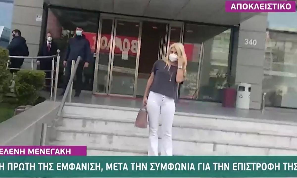 Η Ελένη Μενεγάκη έξω από τα γραφεία του MEGA