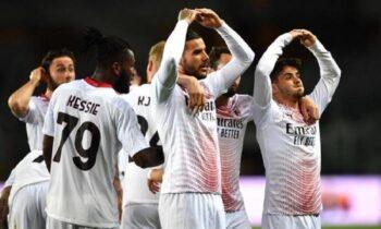 Serie A: «Τρομάζει» η Μίλαν, ελπίζει η Γιουβέντους