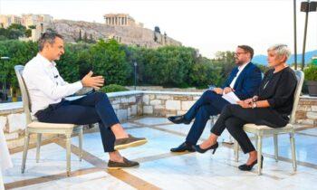 Κυριάκος Μητσοτάκης: Και επίσημα πλέον αποθήκη της Ευρώπης η Ελλάδα. Αν η Γερμανία πληρώνει, τότε δέχεται όλους τους μετανάστες πίσω!
