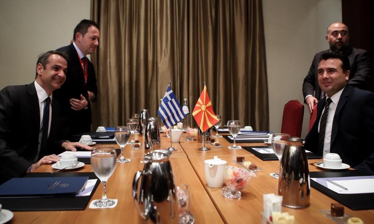 Η Νέα Δημοκρατία υποδέχεται τον πρωθυπουργό της Βόρειας Μακεδονίας!