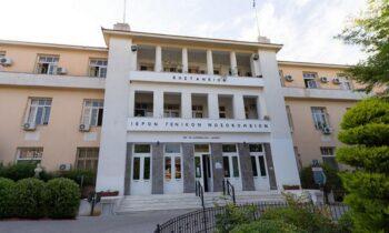 Λέσβος: Κατέληξε στο Νοσοκομείο Μυτιλήνης όπου νοσηλευόταν από την 1η Απριλίου η 63χρονη γυναίκα που είχε υποστεί θρομβοεμβολικό επεισόδιο.