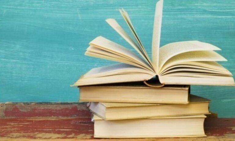 ΟΑΕΔ: Παρατείνεται έως τις 21 Σεπτεμβρίου 2021, στις 23.59, η προθεσμία υποβολής αιτήσεων για τα βιβλιοπωλεία και τους εκδοτικούς οίκους.