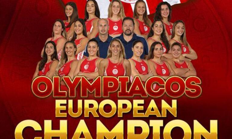 Ολυμπιακός: Τα συγχαρητήρια της ΠΑΕ και του Βαγγέλη Μαρινάκη