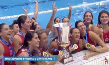 Ολυμπιακόςπόλο: Τη 2ηEuroleagueτης ιστορίας του κατέκτησε το γυναικείο τμήμα, ανήμερα της Ανάστασης του 2021!
