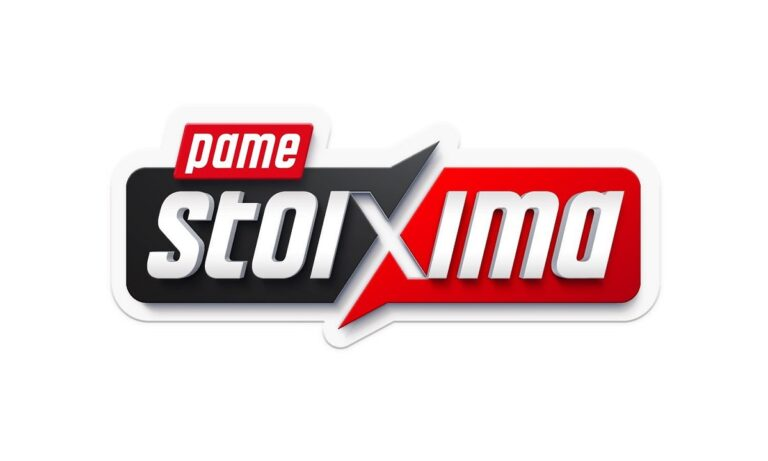 Εμβόλιμη αγωνιστική σήμερα σε Super League, Serie A και La Liga