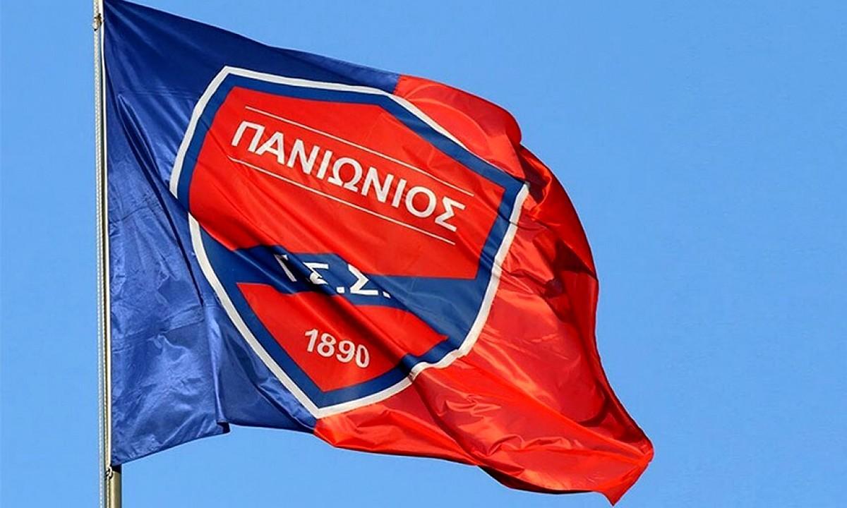 Πανιώνιος: Μεγάλη διάκριση για την ακαδημία Panionios Fc Academy του Στέλιου Αποσπόρη με συμμετοχή στο Double Pass