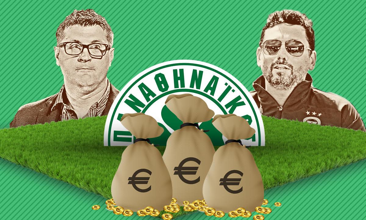 Transfer Gossip – Παναθηναϊκός: Ο προπονητής θα πάρει πάνω από μισό εκατομμύριο ευρώ συμβόλαιο – Αυτοί παίζουν