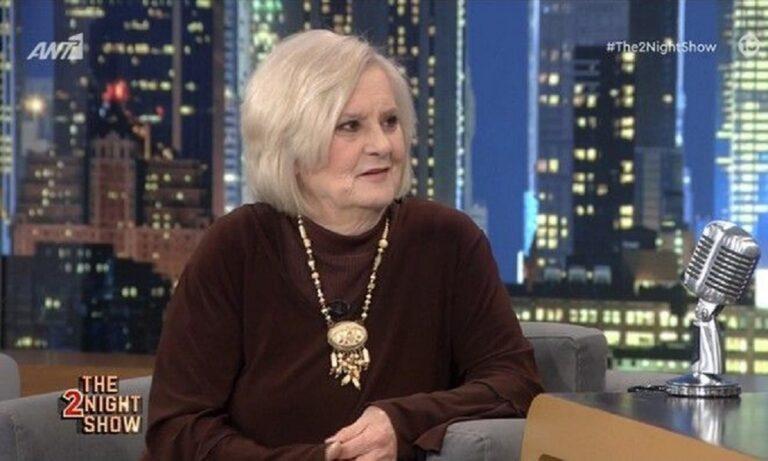 Πηνελόπη Πιτσούλη: «Με τον άντρα μου είμαστε μαζί 56 χρόνια»