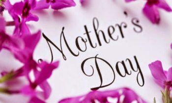 Γιορτή της Μητέρας: Πώς ξεκίνησε και με ποιον τρόπο εορτάζεται