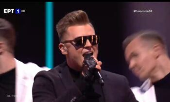 Eurovision Ελλάδα: Η γκάφα Καπουτζίδη με τον τραγουδιστή της Πολωνίας αφού έκανε λογοπαίγνιο με το όνομά του με εντομοκτόνο.