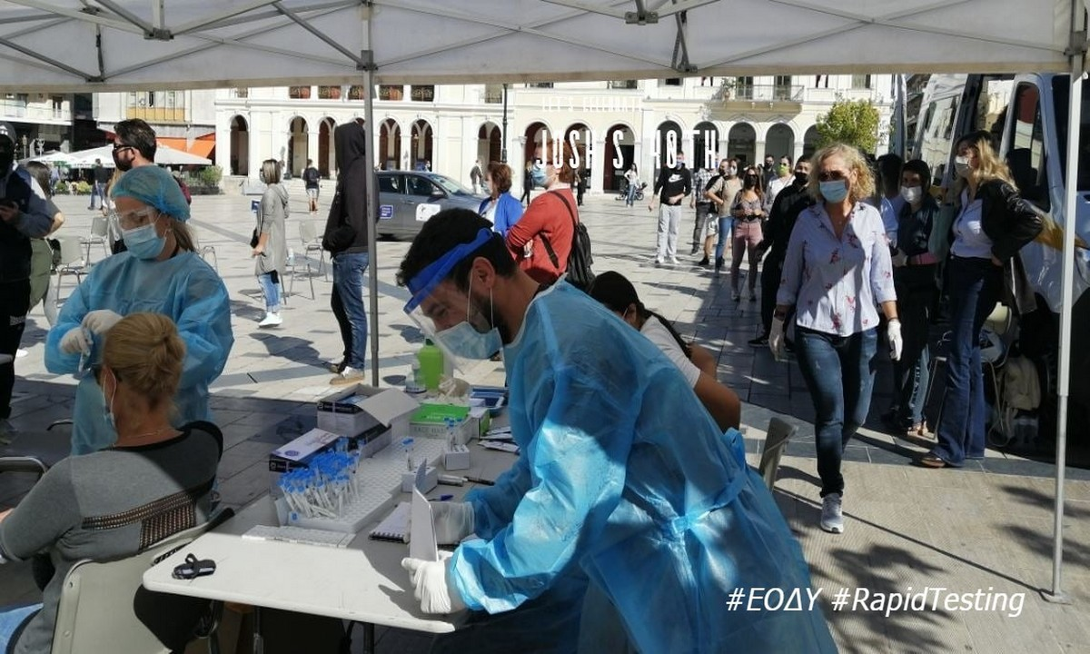 ΕΟΔΥ: Πού μπορείτε να κάνετε δωρεάν rapid test την Τρίτη (4/5)