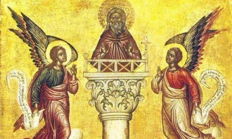 Εορτολόγιο Δευτέρα 24 Μαΐου: Ποιοι γιορτάζουν σήμερα