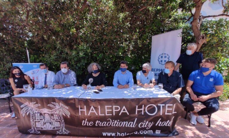 """Πραγματοποιήθηκε το Σάββατο το μεσημέρι στην αυλή του ξενοδοχείου """"Χαλέπα"""" η συνέντευξη Τύπου για το διεθνές μίτινγκ """"Βενιζέλεια-Χανιά"""""""