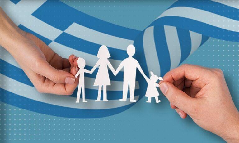 Συνεπιμέλεια: Το παιδί χρειάζεται και τους δύο γονείς!