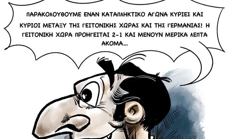 Το σκίτσο του Sportime (16/5)