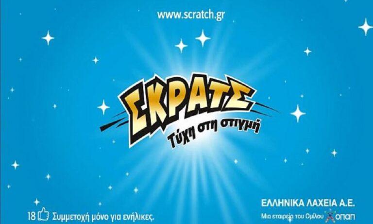 ΣΚΡΑΤΣ: Κέρδη άνω των 3.100.000 ευρώ μοίρασε το τυχερό παιχνίδι του ΟΠΑΠ την προηγούμενη εβδομάδα (17 - 23 Μαΐου).