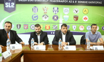 Αίτημα στην ΕΠΟ προκειμένου να επιτραπεί στις ΠΑΕ που δεν πήραν αδειοδοτήθηκαν, να πάρουν παράταση οι ανανεώσεις συμβολαίων, έστειλε η Super League 2.