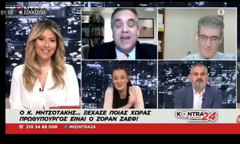 Επικό τρολλάρισμα: Ο Βασίλης Σπανάκης της ΝΔ «δεν κατάφερε» να πει το όνομα «Βόρεια Μακεδονία»!