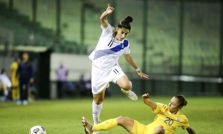 Εθνική Γυναικών: Η κλήρωση για το Παγκόσμιο Κύπελλο 2023 – Με την υπερδύναμη Γαλλία!