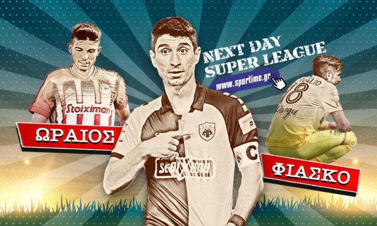 Super League Next Day: Ο σπουδαίος αρχηγός Πέτρος Μάνταλος, ο «ωραίος» Καλογερόπουλος και το φιάσκο του Άρη