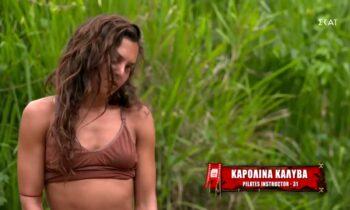 Survivor 13/5: Έκρηξη Καρολίνας για Ντάφυ: Αν το έλεγε σε εμένα μπορεί και να τον «έθαβα» (vid)