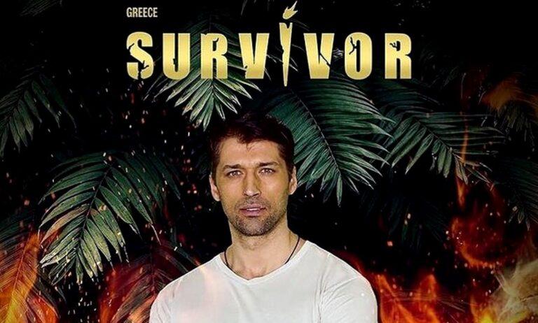 Survivor: Ο Αλέξης Παππάς ηθοποιός στο πλάι της Μιμής Ντενίση;