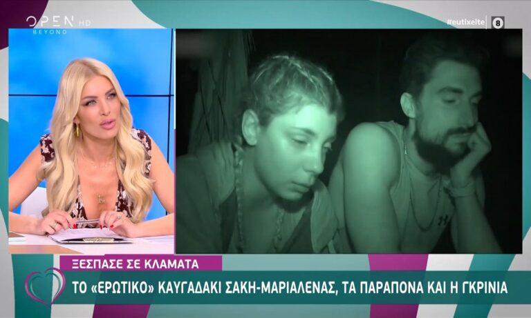 Survivor 5/5: Δεν φαντάζεστε τι είπε on air η Καινούργιου για την Μαριαλένα!